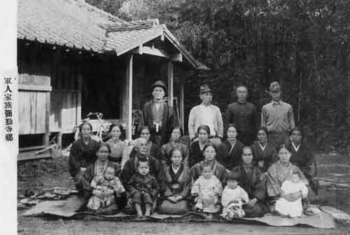 弥勒寺の軍人家族<1941年(福重...